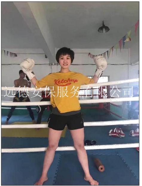 雷竞技官网雷竞技官网入口公司-王怡蕴