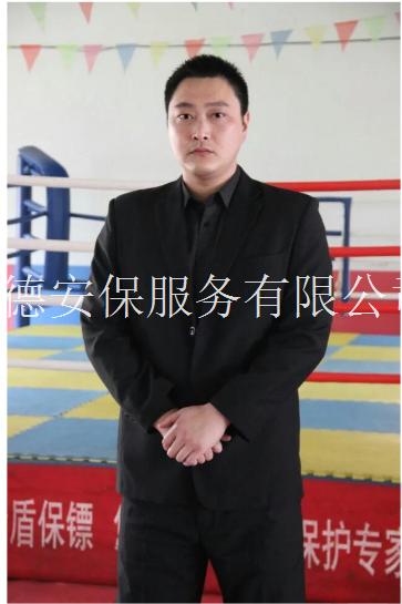 雷竞技官网雷竞技官网入口公司-陶凯